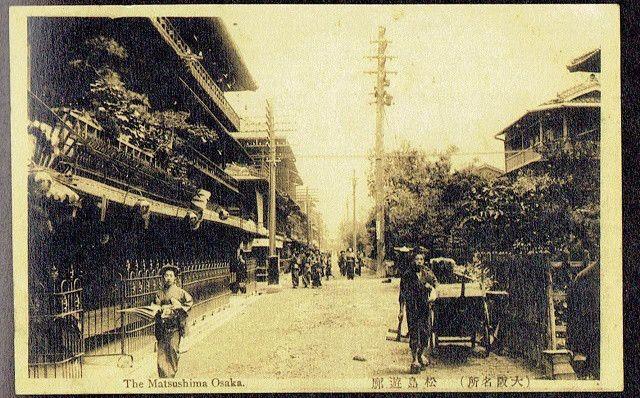 松島新地の歴史